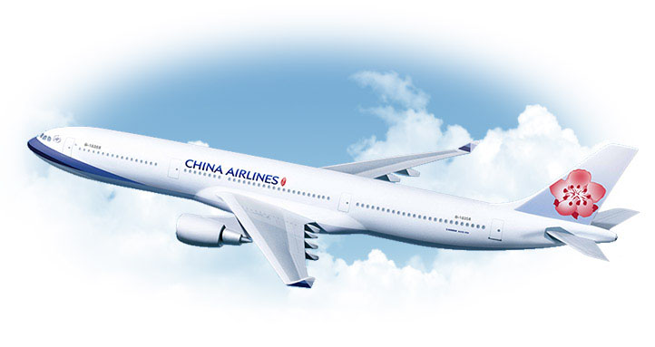 China Airlines Choice Image Diagram Writing Sample Ideas And Guide